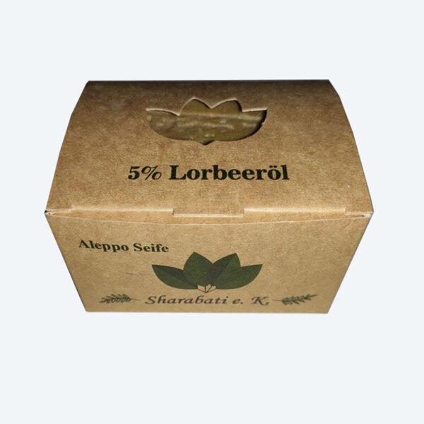 05% Lorbeeröl Original Aleppo Seife - Sharabati - Großhandel
