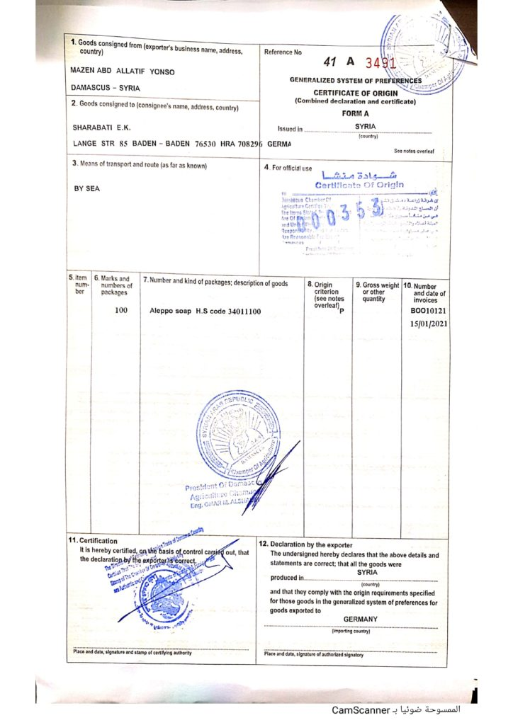 Aleppo Seife online kaufen, Zertifiziertes Produkt, Original Aleppo Seife Sharabati   Großhandel